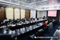 0428资本控股苏州银行.webp